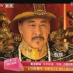 The charms of Qing TV