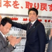 Shinzo Abe's sumo-sized win