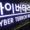 North Korean cyber-rattling