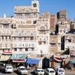 Shalom, Sana'a