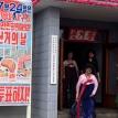 How North Korea's elections work