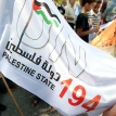 How Palestine might become a state