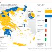 Syriza wins