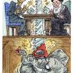 Dear Ayatollah