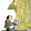 Breaching the great firewall