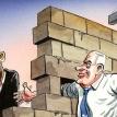 A wall of suspicion