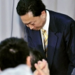 Hatoyama bows out