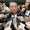 Ichiro Ozawa strikes back
