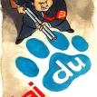 Bashing Baidu
