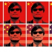 Chen, China and America
