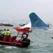 A ferry sinks