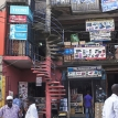 Africa's testing ground