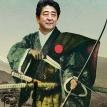 Abe's last chance