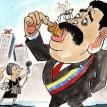 Maduro's muzzle