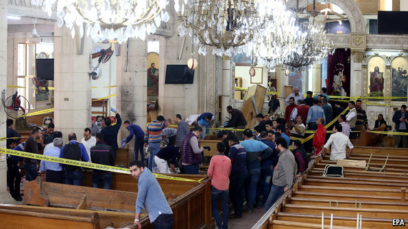 Egypt set to declare emergency rule after bombings