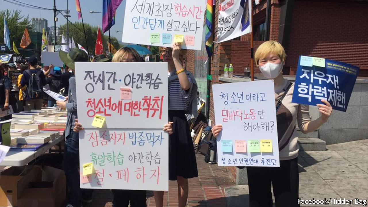 South Korea is losing faith in an elitist education system