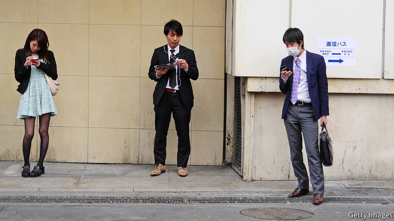 Young Japanese are surprisingly content