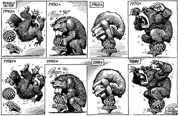 Экономический кризис, как в 1998-1999 годах, может повториться, - глава Минфина РФ - Цензор.НЕТ 541