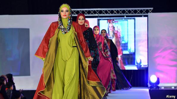 Iranian Fashion Designer London