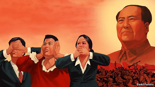 Cultural revolution in china essay