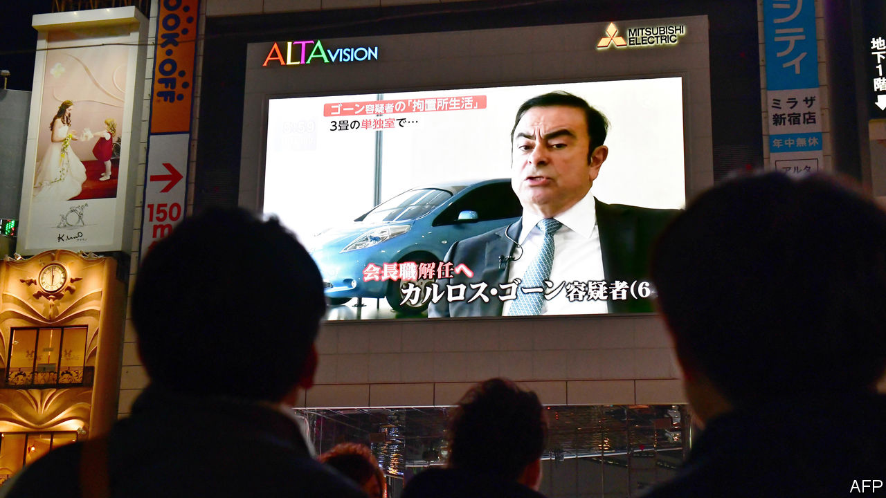 Why are Japan's public prosecutors so powerful?