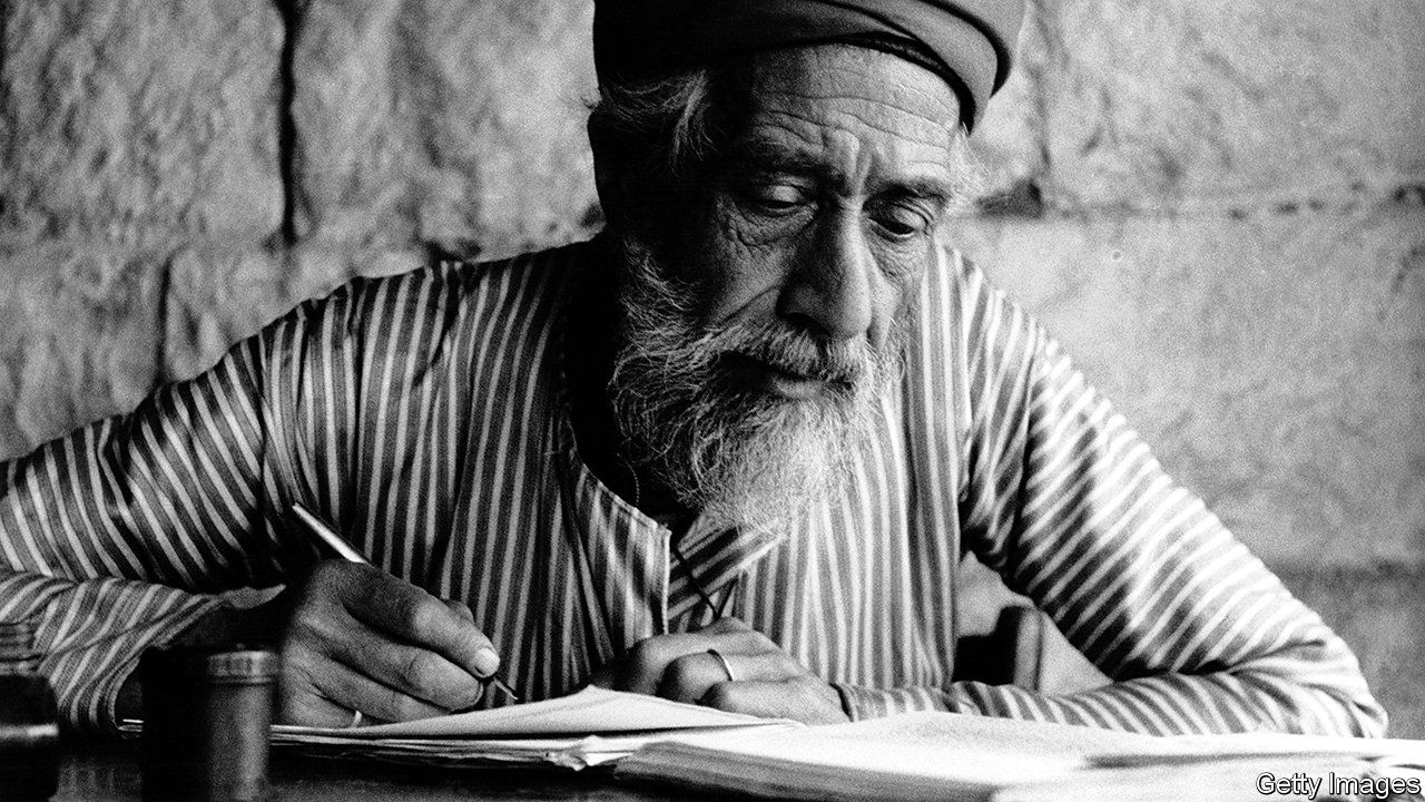 An English-language epic steeped in Palestinian history