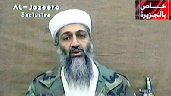 a look at the profile of the terrorist leader osama bin laden Including the unit's most high-profile raid yet: the assault on osama bin laden's al-qaeda leader osama bin laden eluded the terrorist leader's.