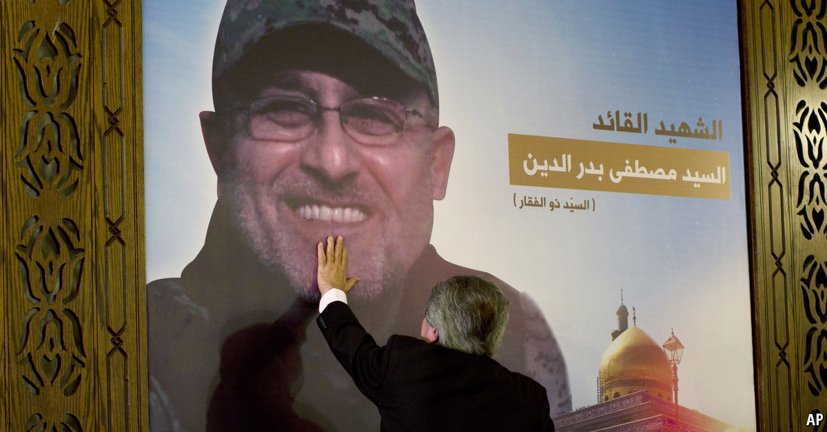 Comments On Hizbullahs Military Commander Is Killed The Economist