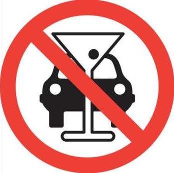 drunk-driving-sign_0.jpg