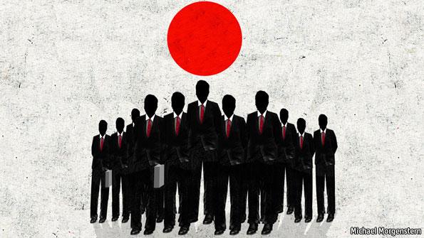 Japan company culture