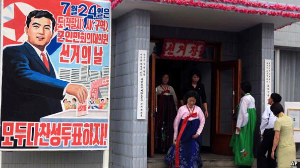 How North Korea's elections work - The Economist explains