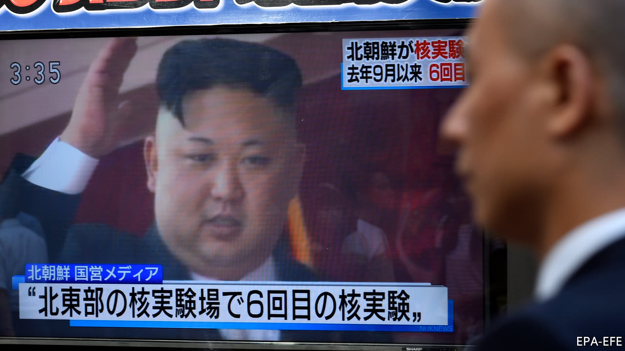 N Korea bomb prompts global condemnation