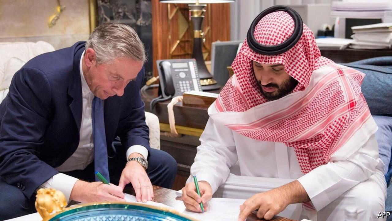 Saudi Arabia launches a futuristic economic zone