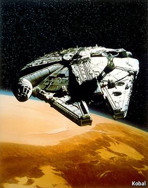 Starship enterprises