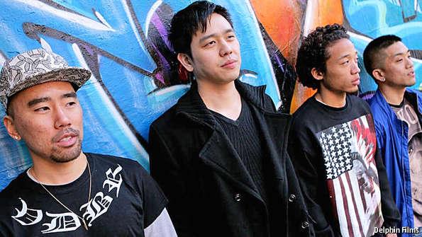 Asian gang membership — photo 15
