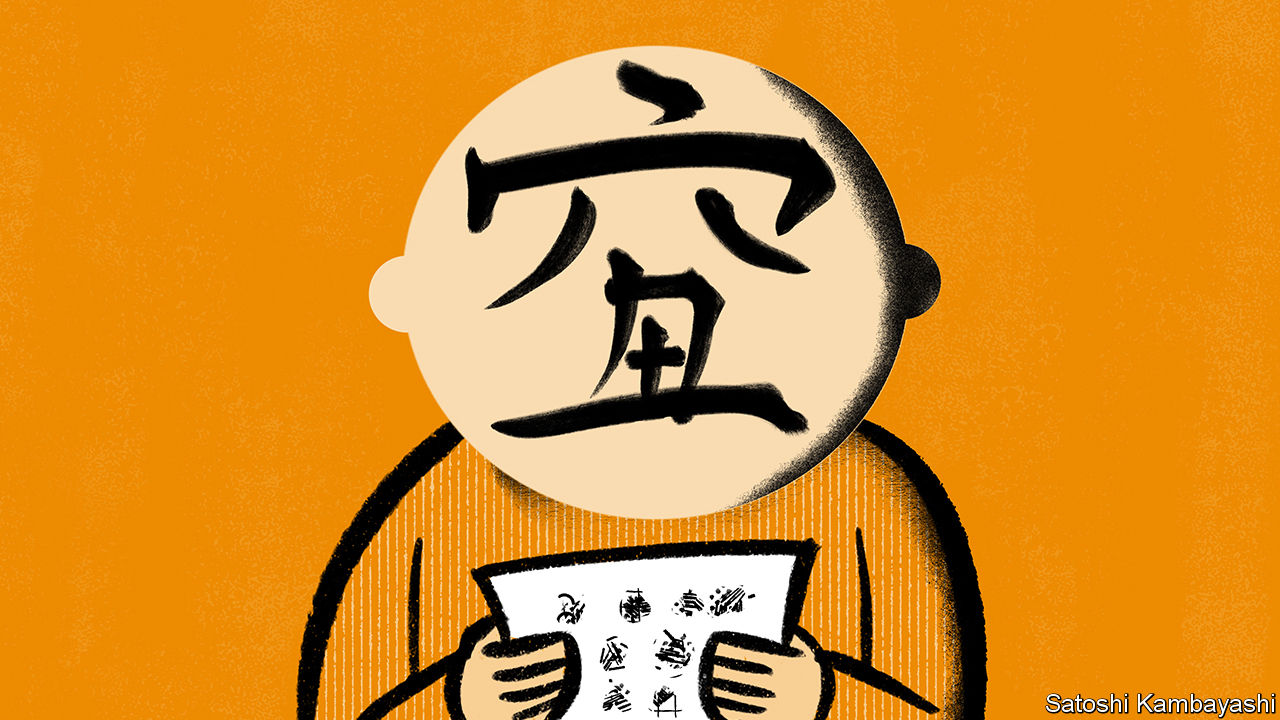 China picks the most popular terms of the year
